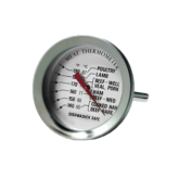 Economy Meat Thermometer